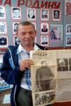 «Строки, опаленные войной» - встреча с сыном ветерана ВОВ Манюнина Н.И.