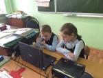 Использование ноутбука и проектора