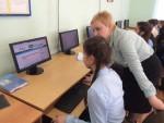 Работа в компьютерном классе